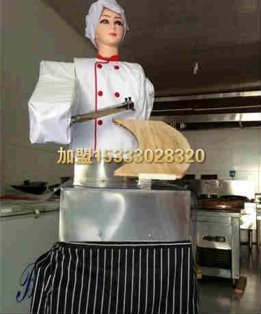 后厨削面机器人